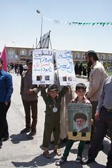 Quds-Tag, Isfahan