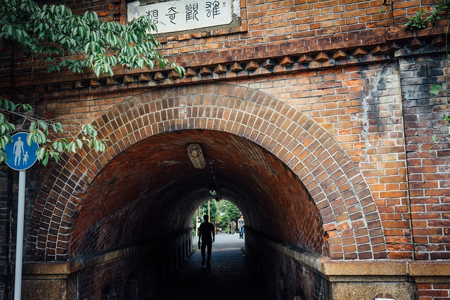 Kyoto_302