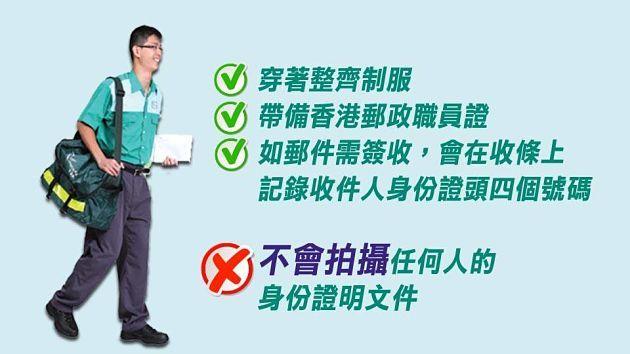 相片來源:政府新聞網 fb