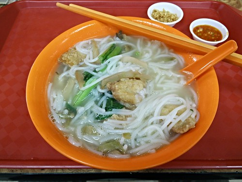Mixed Fish Bee Hoon