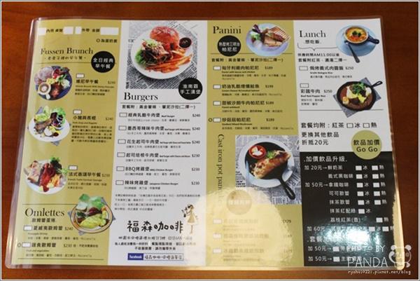 福森咖啡中壢店 (4)