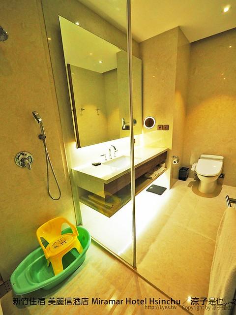 新竹住宿 美麗信酒店 Miramar Hotel Hsinchu 18