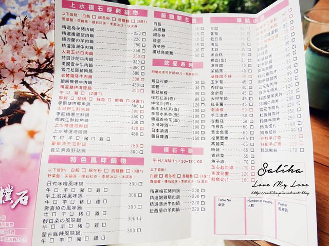 三峽北大餐廳上水樸石涮涮鍋 (32)