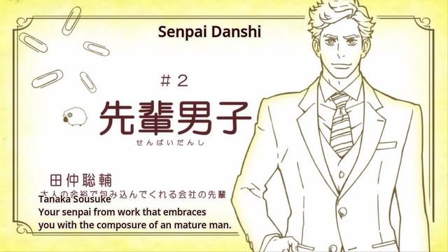 Makura no Danshi ep 2 - image 01