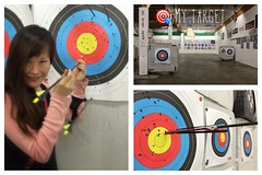 archery, individual sports, sports, recreation, games, target archery,