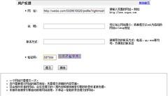 Tradeore B2B Directory - Minerals & Metallurgy Sina__weibo_