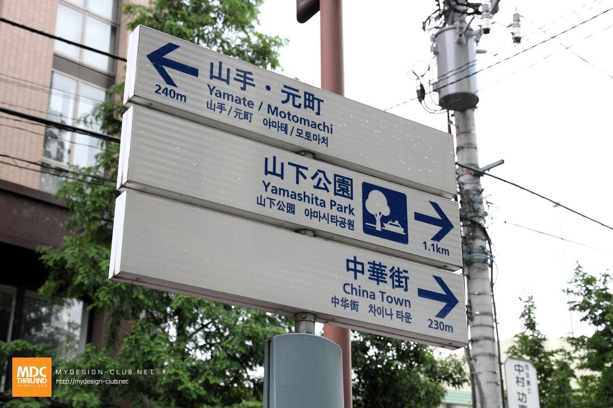 MDC-Japan2015-658
