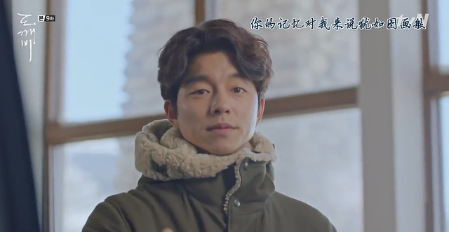 孤單又燦爛的神鬼怪9-龍平滑雪渡假村92