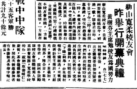 南洋商报 19390221