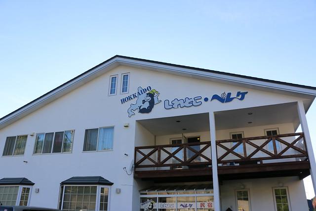 2014-07-21_02052_北海道登山旅行.jpg