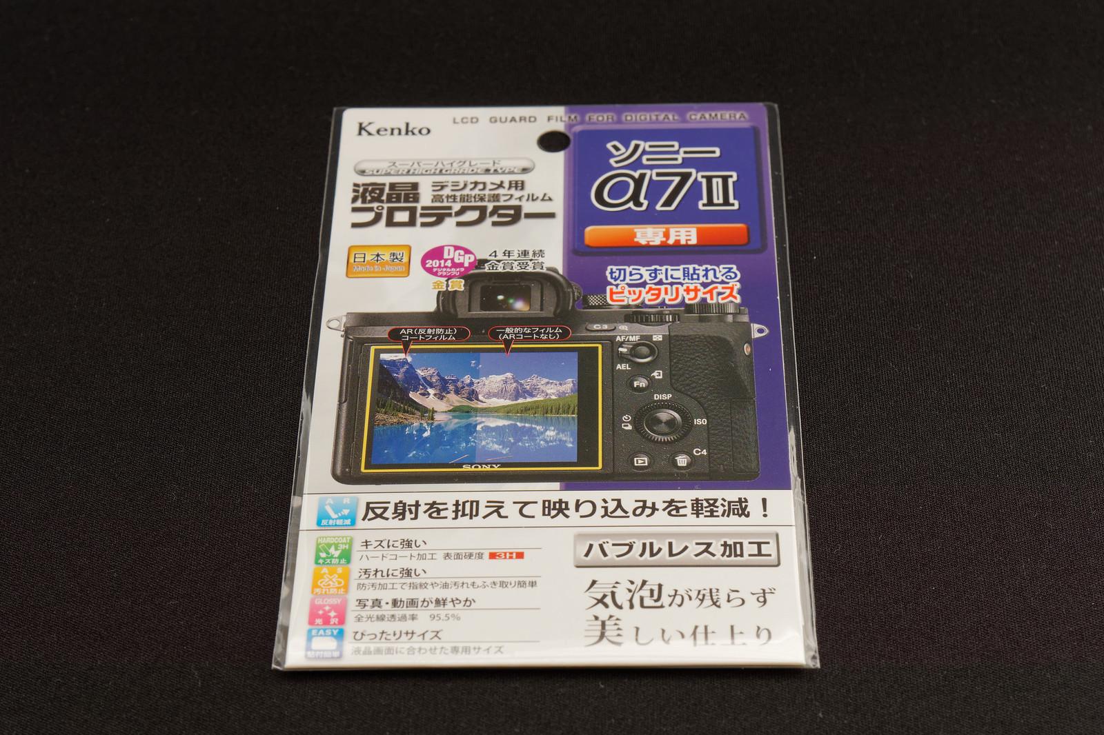 α7 RII LCD Protector