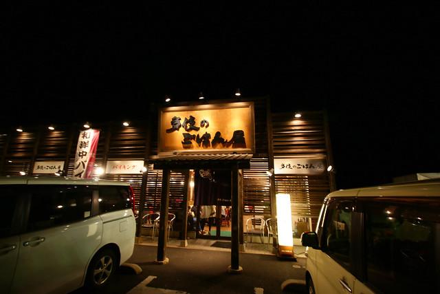 20150307-三瓶山-0433.jpg