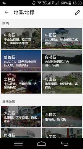 Screenshot_2015-07-18-16-38-46