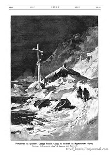 Niva 1887_1306