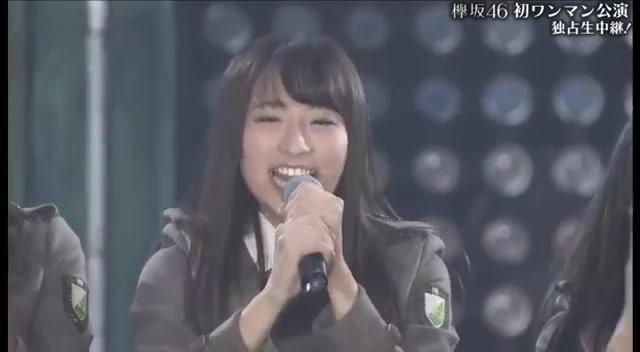 【欅坂46】けやき坂46 誰よりも高く跳べ!LIVE 183