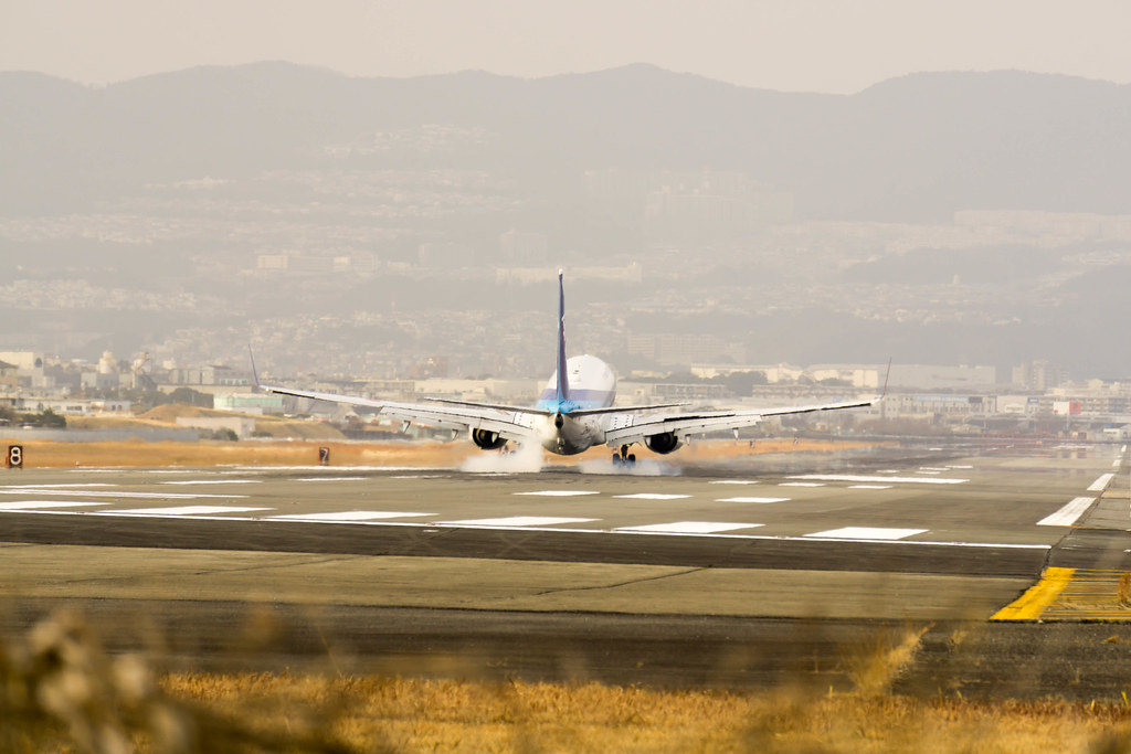 ITM - Osaka International Airport 3