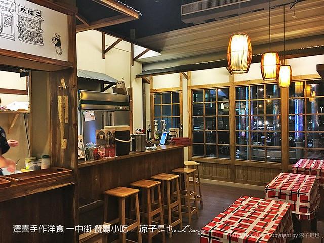 澤喜手作洋食 一中街 餐廳小吃 16