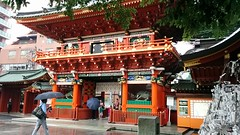 town, temple, building, temple, shinto shrine, chinese architecture, place of worship, shrine, pagoda, torii, travel,
