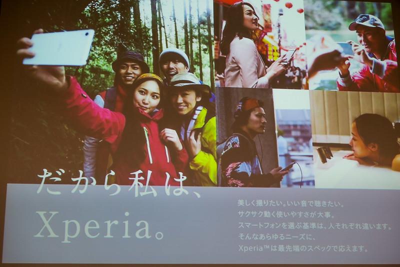 Xperia_Z4_nagoya-4