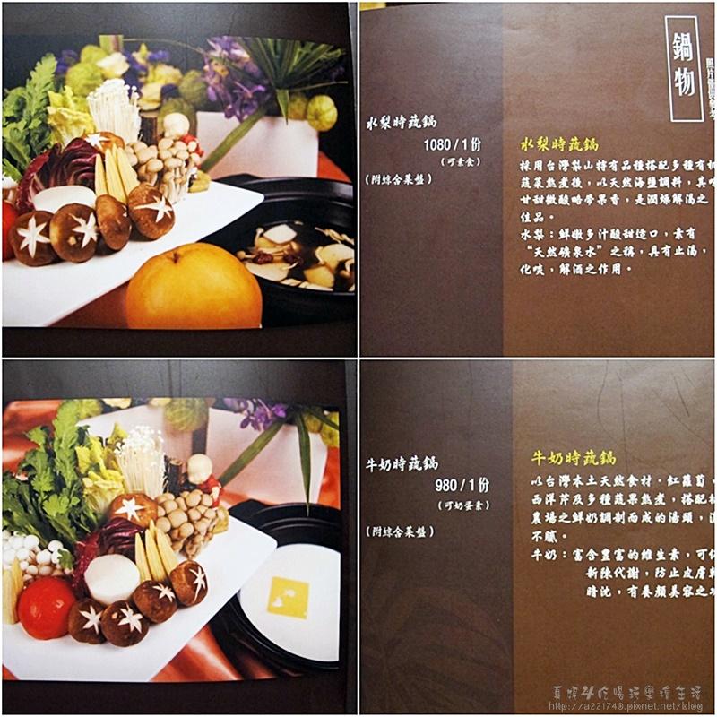 17菜單-1