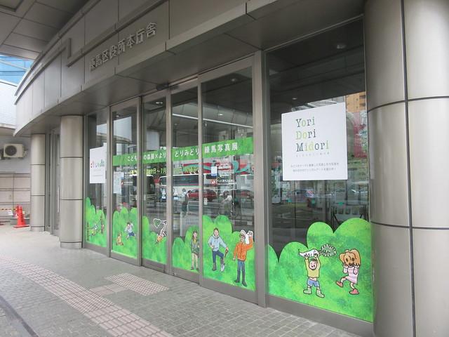 練馬区役所(練馬)