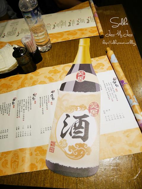 笑居菜單 (3)