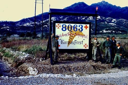 8063rd MASH Sign