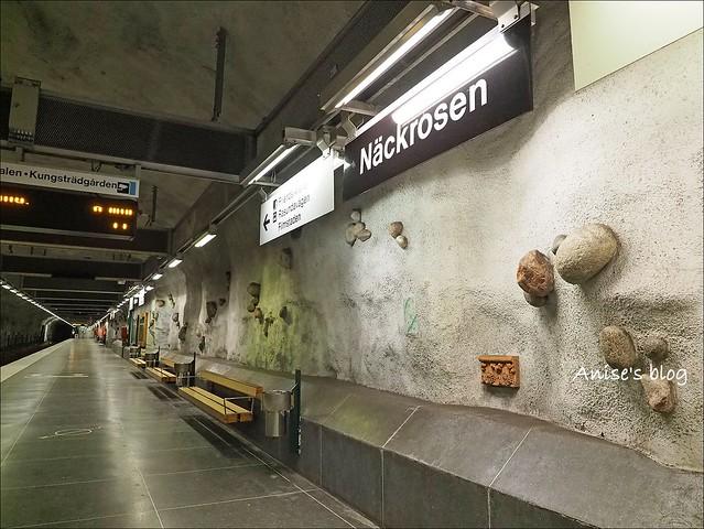 斯德哥爾摩藝術地鐵020