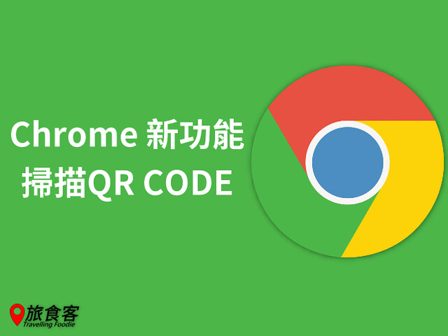Chrome BN
