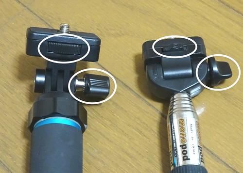 高級自撮り棒コールマンCVSS-6を他社の自撮り棒と比較