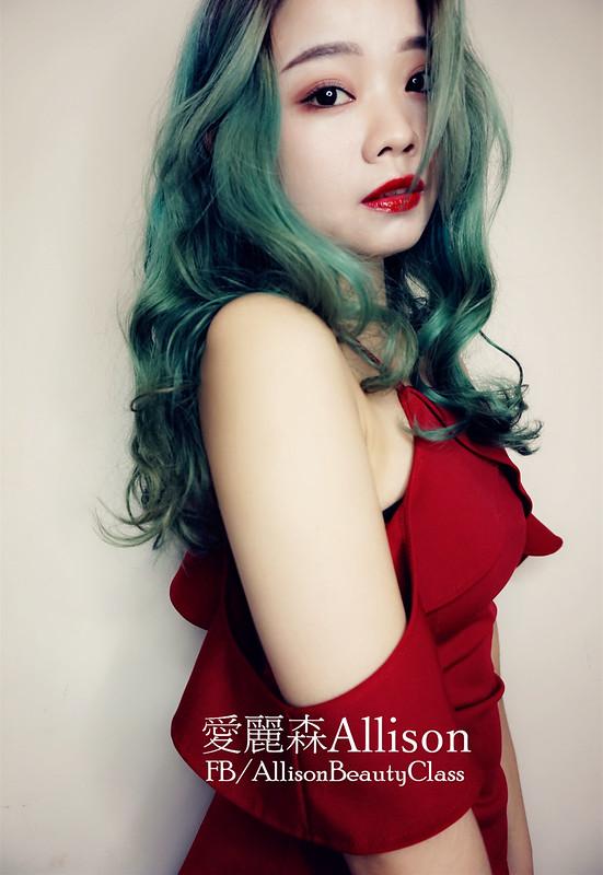 情人節妝容|紅唇妝|桃花妝|性感紅唇|ponyeffect