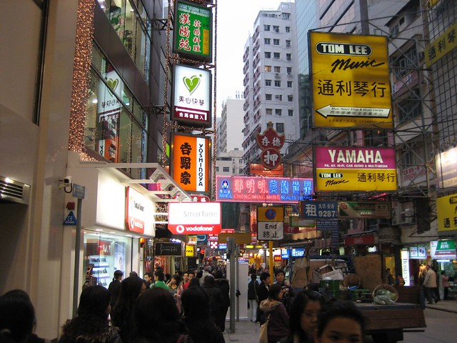 Header of wan chai