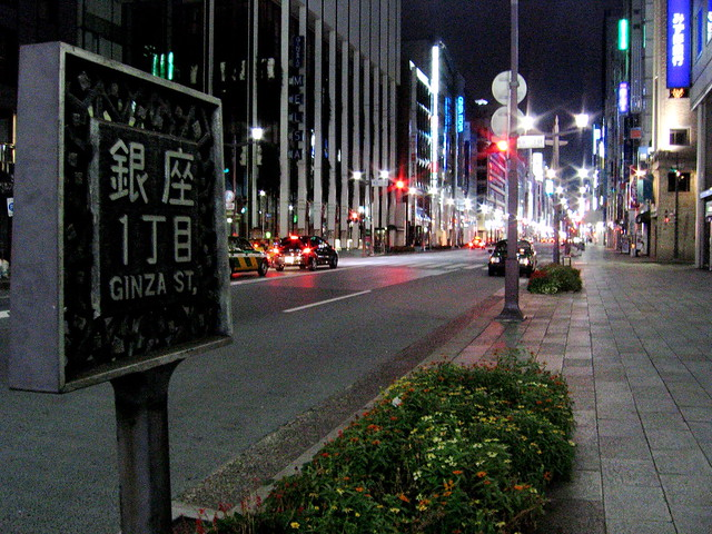 Ginza Street in Tokyo