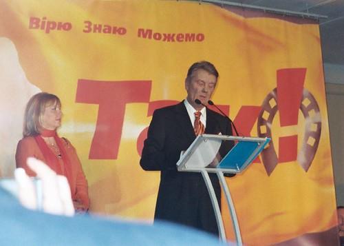 yushchenko's victory speech
