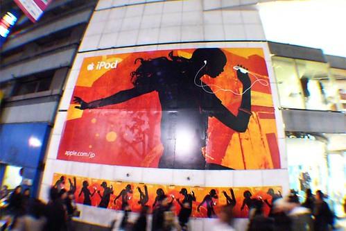 Shibuya iPod Ad #001