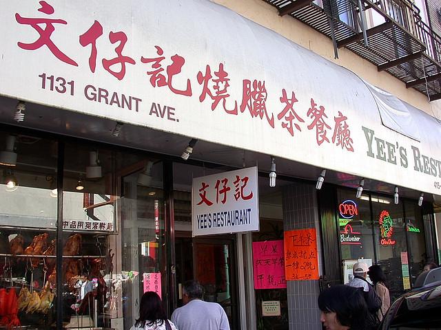 Yee's Restaurant