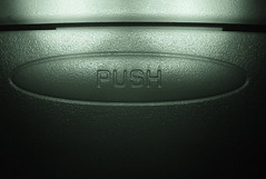 To push, or not to push.