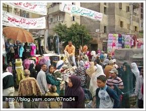 2005 Egypt d2 201