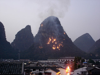 Wildfire on a Karst Peak Above Yangshuo!
