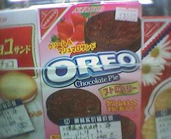 72372412 e8c4b9c549 The Oreo, Too Sweet for China, Evolved
