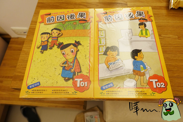 兒童讀物-2