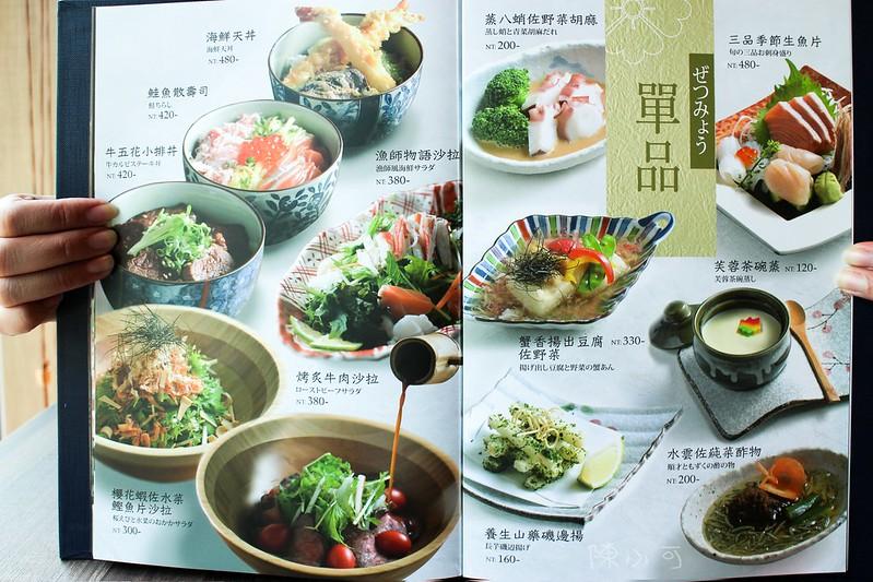【新莊美食】新開幕。來自日本的稻庭養助 稻庭饂飩專門店(稻庭烏龍麵),新莊五工店(晶冠購物中心美食餐廳)