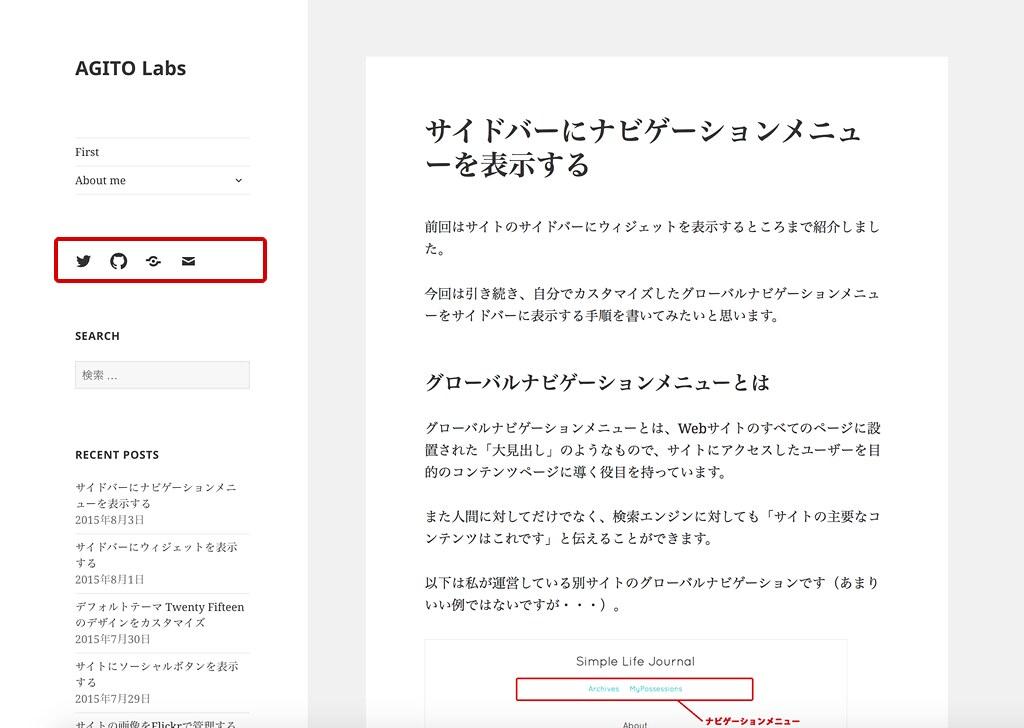 preview social link menu