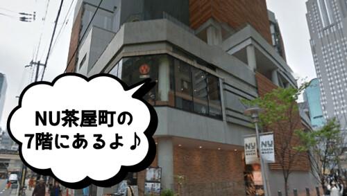ミュゼ グランNU茶屋町店