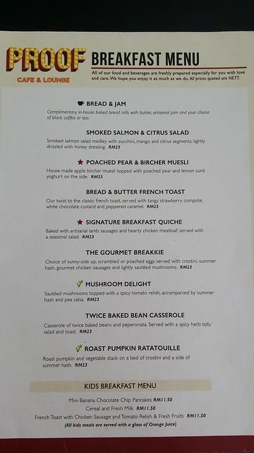 proof cafe & sky lounge menu