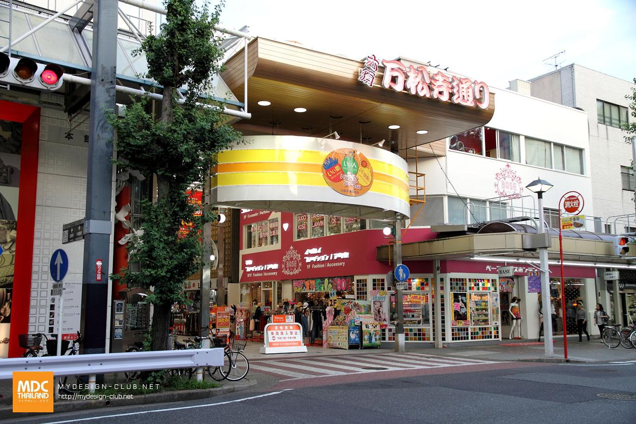 MDC-Japan2015-473
