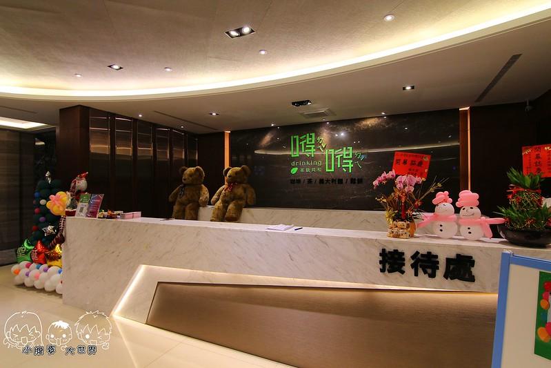 員林親子餐廳 017