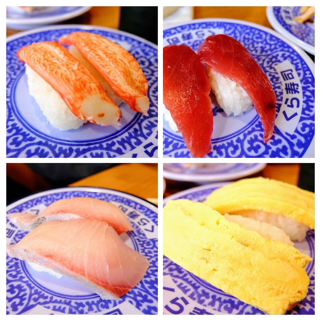 高雄-漢神巨蛋-藏壽司-くら寿司