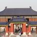 Huangqiandian