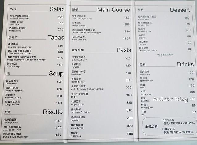 叔悟小餐廳_009